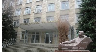 Colegiul de Muzică Ștefan Neaga
