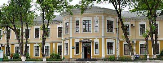"""Universitatea de Stat de Medicină și Farmacie """"Nicolae Testemițanu"""""""