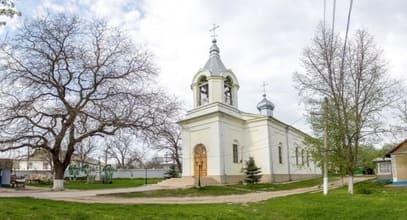 Biserica Sfinților Arhangheli Mihail și Gavriil din Băcioi