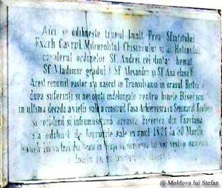 Capriana - Piatra comemorativă Bănulescu Bodoni