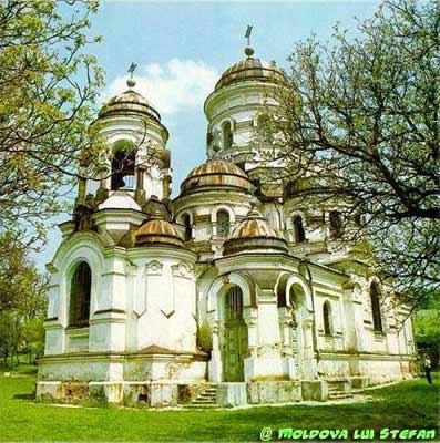 Manastirea Capriana - Biserica Sf. Gheorghe, până la restaurare