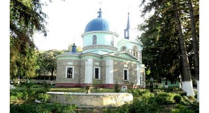 Mănăstirea HÂRJĂUCA - din zona de codru a Basarabiei