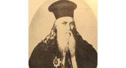 Veniamin Costachi