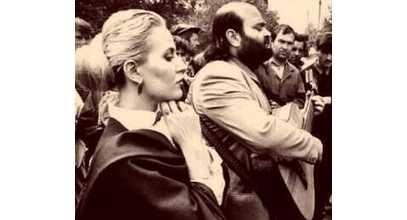 Ion și Doina Aldea-Teodorovici